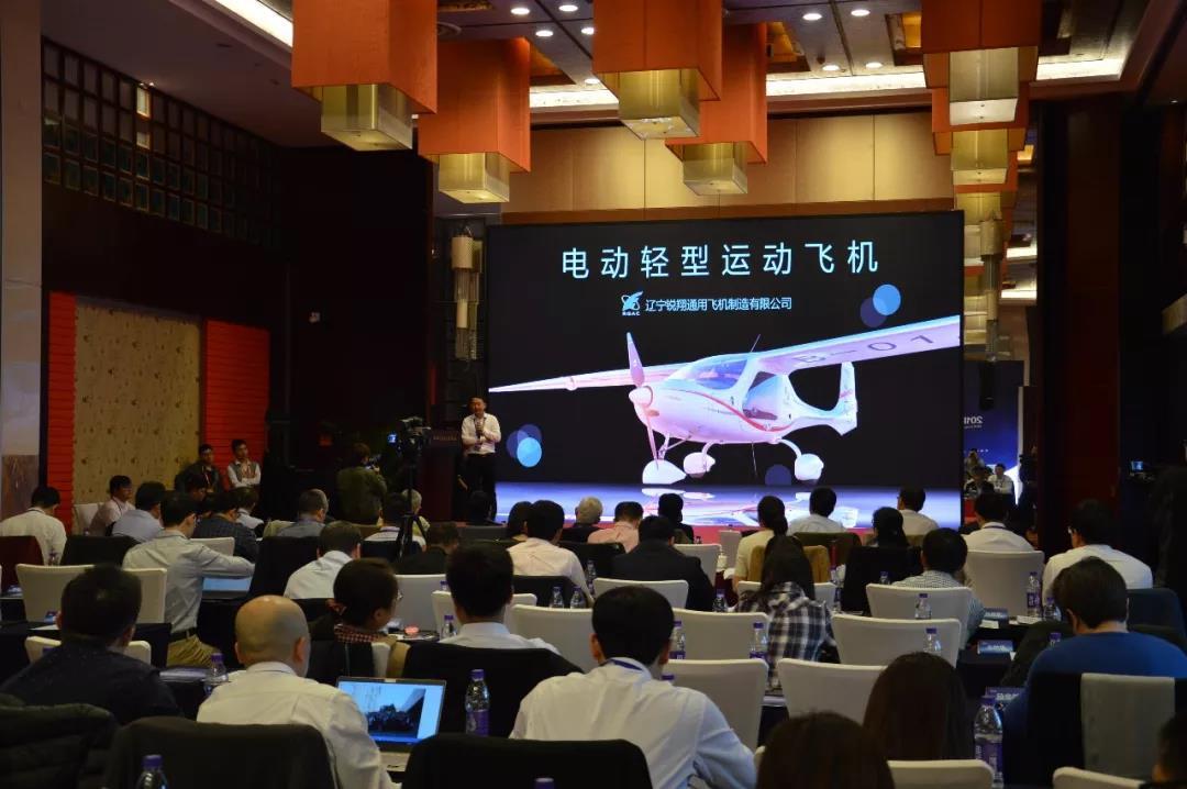 錄大恩:打造產融結合新平臺 促進通航產業大發展