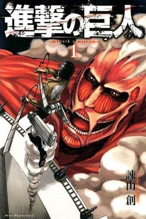 日本人气漫画《进击的巨人》将由好莱坞翻拍真人电影