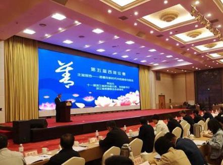 """第五届""""西湖论善""""论坛举行 沪苏浙皖发布《西湖宣言》"""