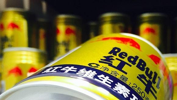 泰国天丝欲强制清算中国红牛