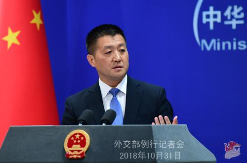 """中国向巴布亚新几内亚所提供资金被质疑""""用途不当"""" 中方回应"""