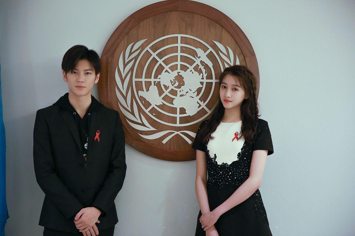 王嘉关晓彤亮相联合国总部 拍摄艾滋病公益海报