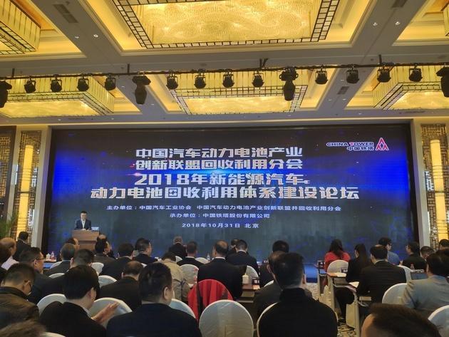 中国铁塔:可消化1000万辆电动车退役电池