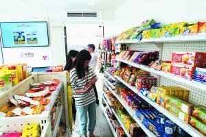 北京便利店喜迎新政