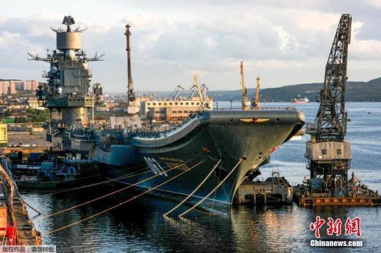 俄唯一航母整修出意外 甲板受损4人伤1人失踪(图)