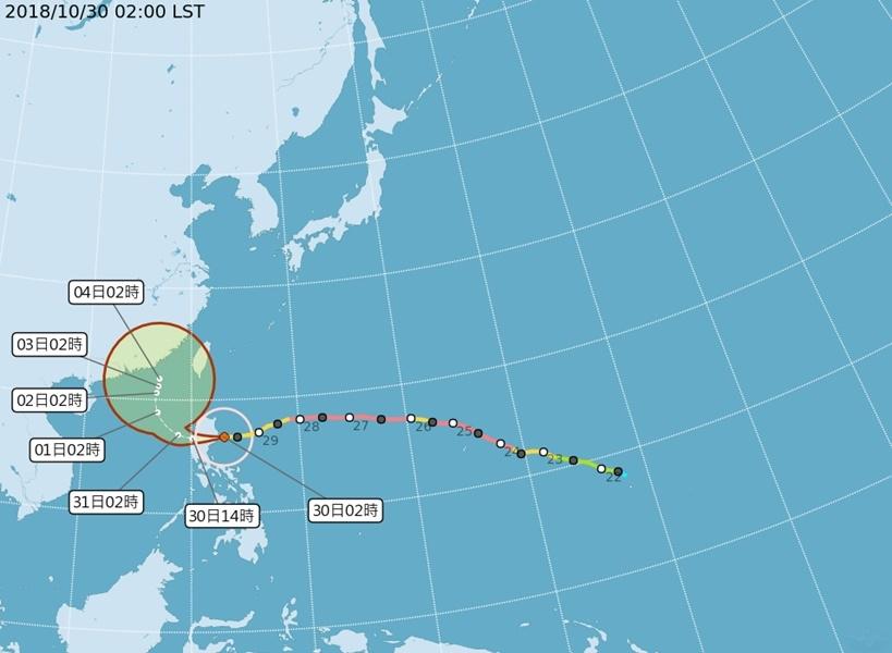 """台风""""玉兔""""逼近台湾 岛内或遭狂风暴雨侵袭"""