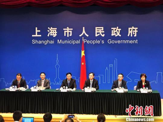 《上海市公共数据和一网通办管理办法》11月1日起施行