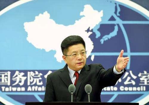 """国台办谈""""31条""""措施:18个省区市已推出具体"""