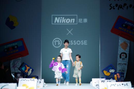 跨界艺术试验场|MISSOSE席溪跨界尼康亮相中国国际时装周 发布2019春夏新品