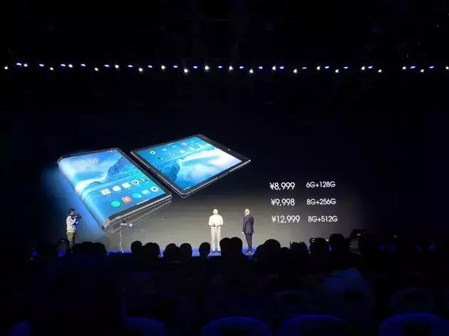 柔宇推出全球首款可折叠屏手机 售价8999元起