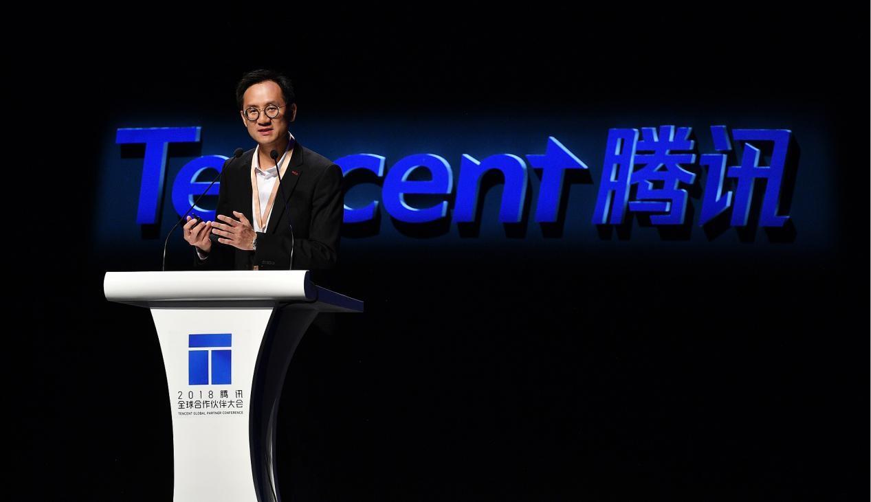 腾讯汤道生:聚焦两张网,以C2B方式连接智能产业