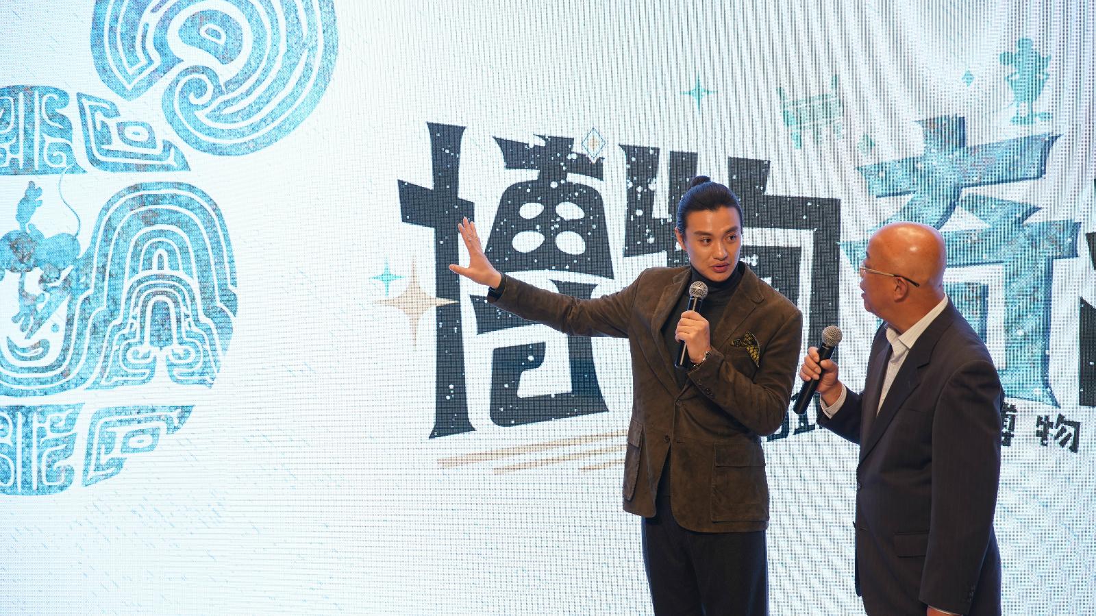 周一围亮相上海博物馆奇妙夜 传递上博跨界文创成果