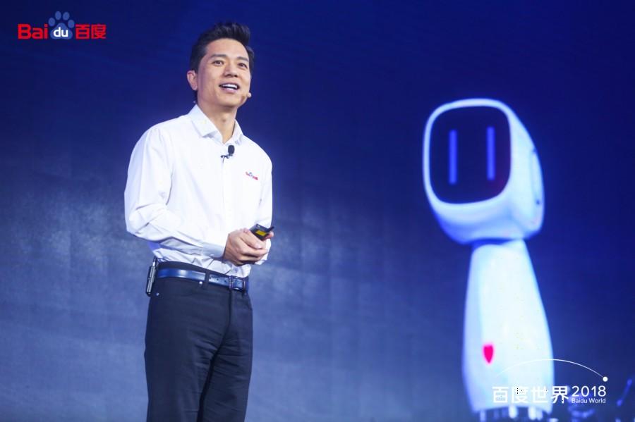 百度世界大会召开 李彦宏发布AI城市ACE王牌计划