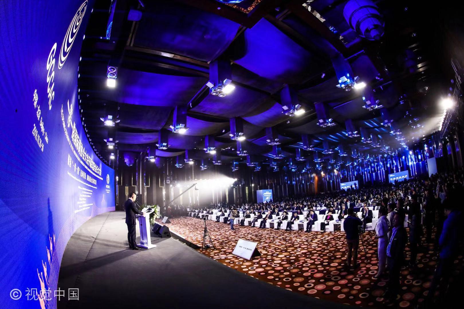 """""""一带一路""""国际商协会大会29日在京举行"""