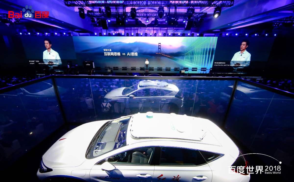 李彦宏宣布:中国首款L4级自动驾驶乘用车来了