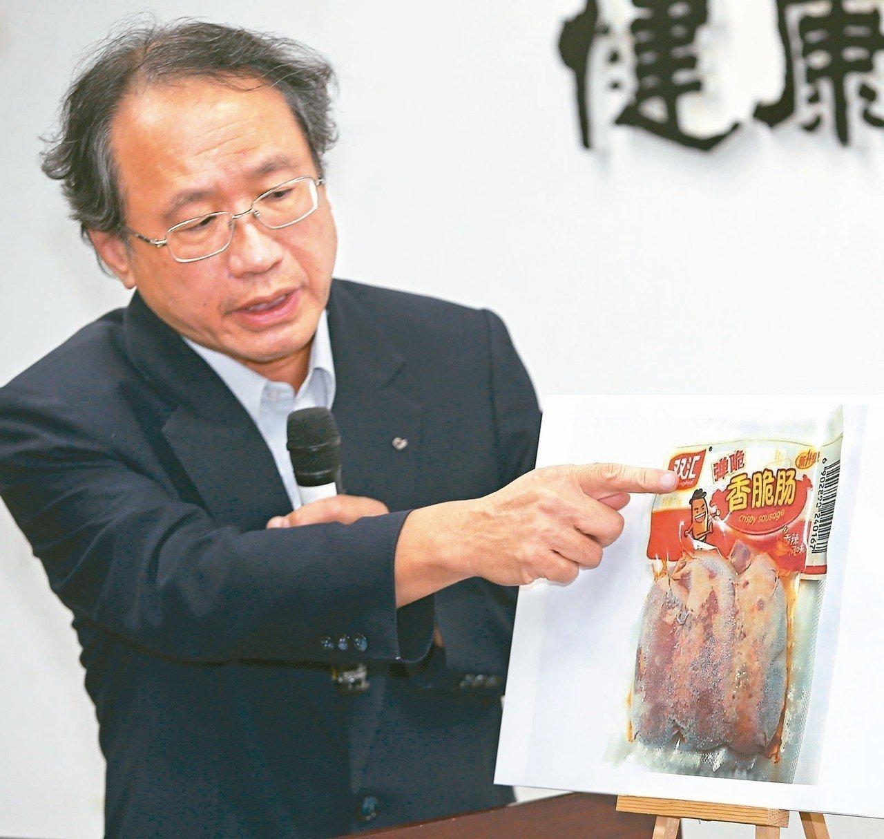 """双汇香肠在台湾成首例""""非洲猪瘟""""肉制品?双汇:将派人去台湾核实"""