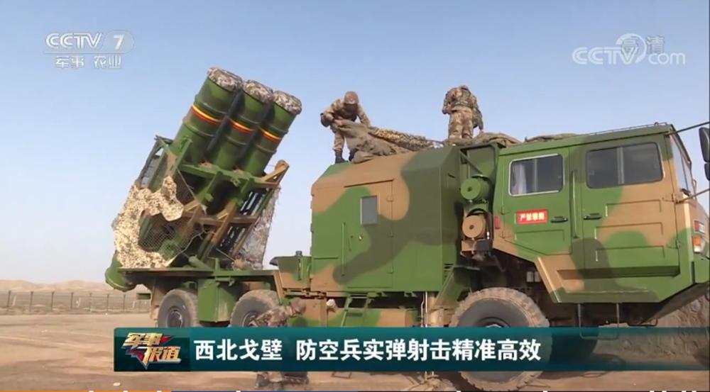 我军新型防空导弹首次实射 十来秒完成搜索发射
