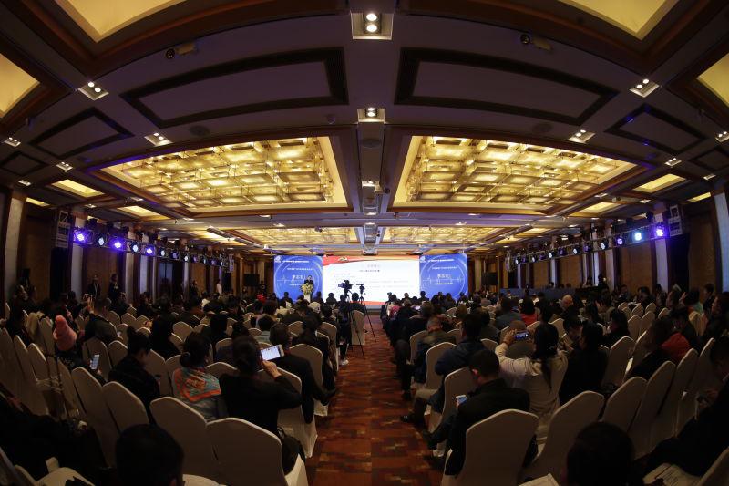 一带一路国际商协会大会 国际健康产业发展论坛成功召开