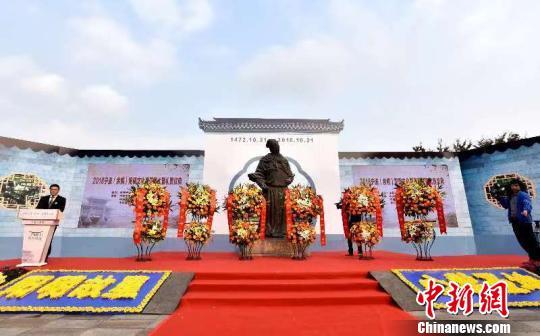 """激励青年成长 王阳明故乡余姚实践""""知行合一"""""""