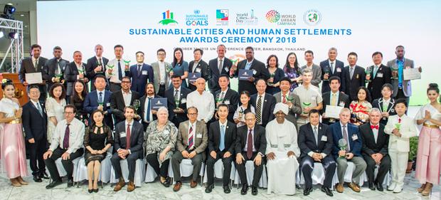 2018全球人居环境论坛年会呼吁加强城市创新