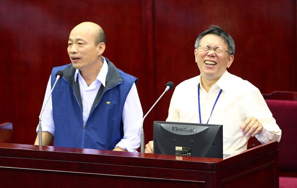 """专家:""""九合一""""选举透露台湾政治社会新动向"""