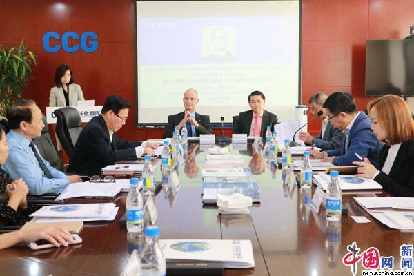 ICRC副主席:期待与中国工商界建立合作伙伴关系