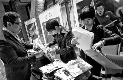 北京冬奥吉祥物征集开始评审 最终方案明年发布