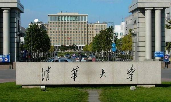 美媒:2019年世界大学排名公布 清华大学居亚洲高校之首