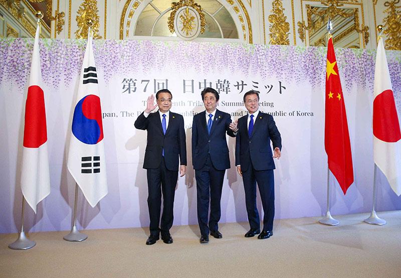 中日韩领导人会议揭开三国合作新篇章