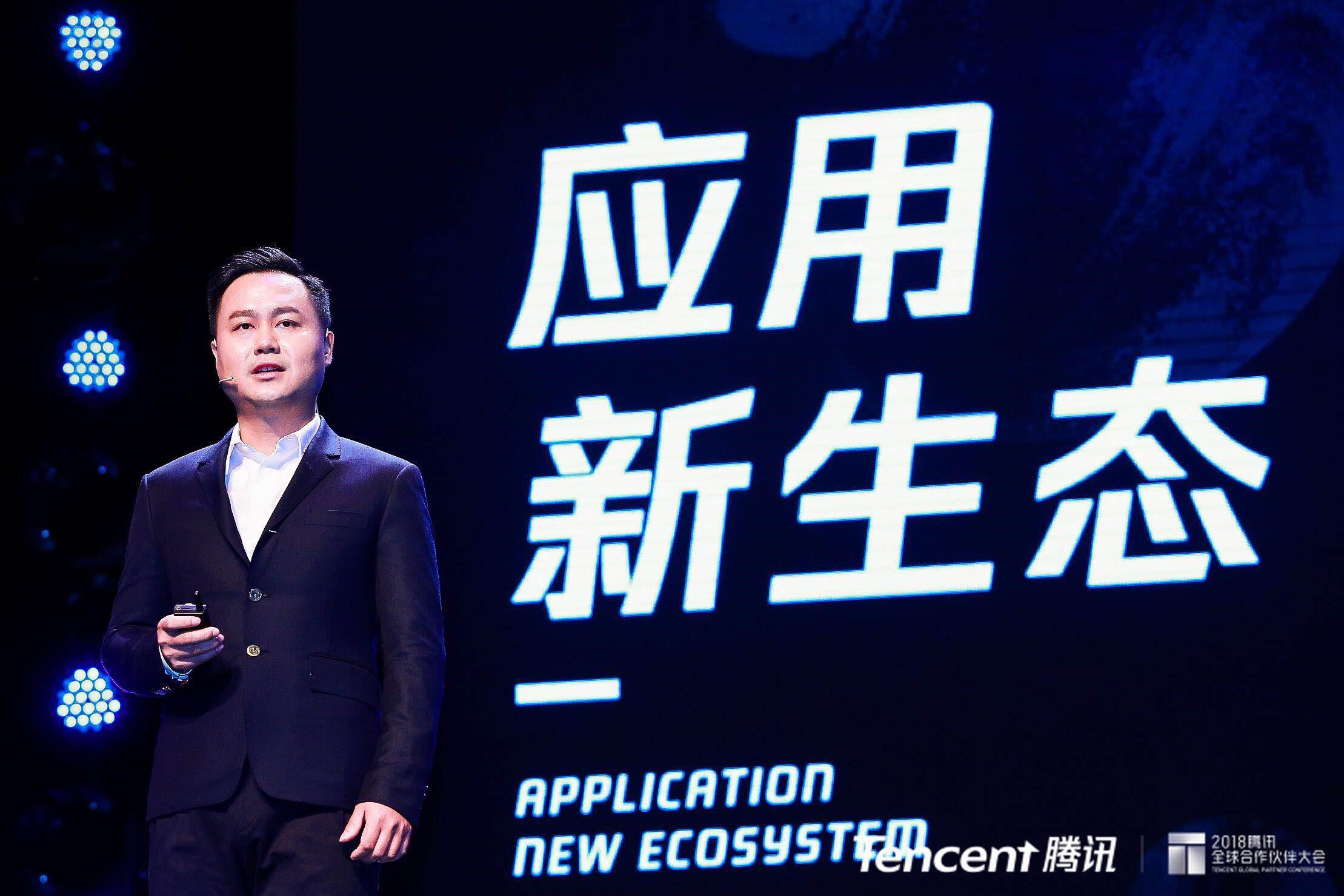 """腾讯周涛:应用宝晋级""""应用分发中台"""""""