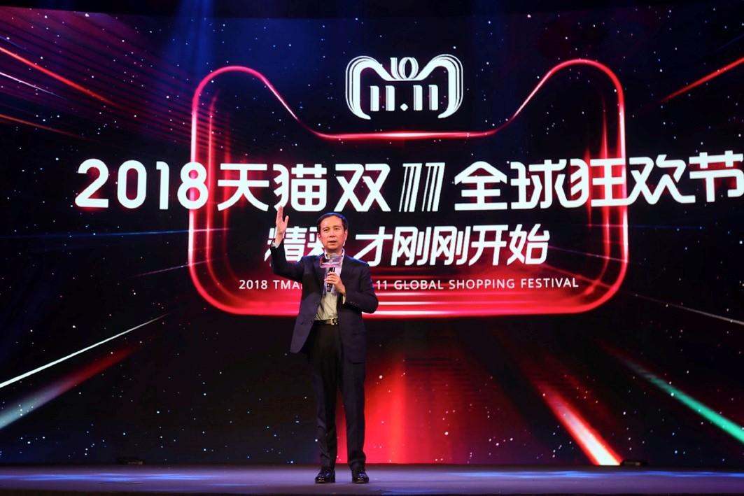 阿里CEO张勇:兑现使命,全力扶助商家逆势增长