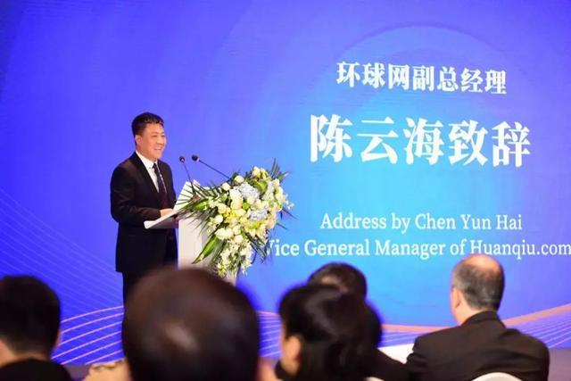 新商业新零售投资峰会在京成功举办