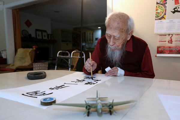 曾空袭日本的抗战老兵陈光斗辞世 生前盼两岸统一