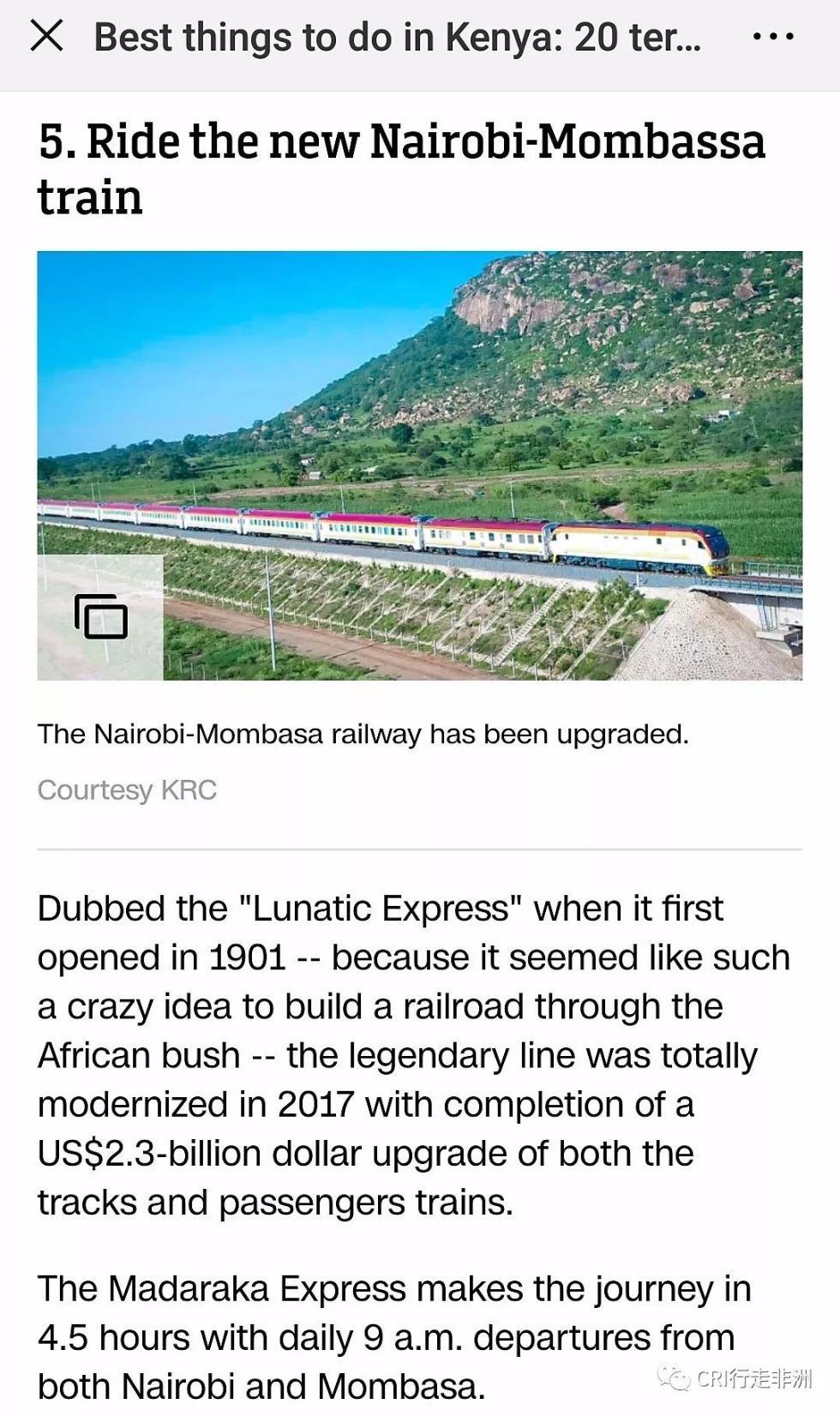 "CNN推荐在肯尼亚最值得做的20件事,""乘坐蒙内铁路列车""妥妥上榜"