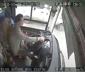 重庆公交车坠江事件这些传闻你信了吗