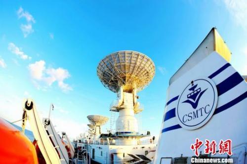 远望3号单船测控北斗三号高轨首发星
