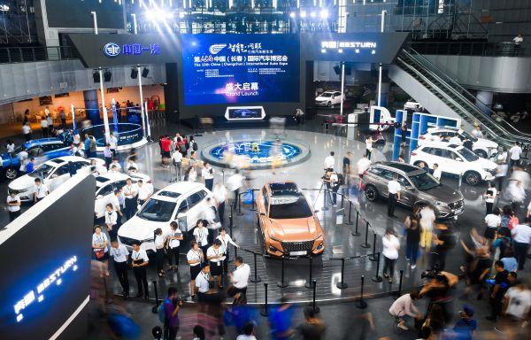 美媒:全球最大市场——中国车市并没有崩溃