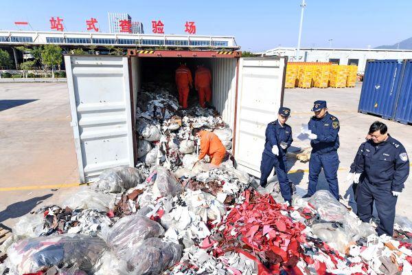 英媒:中国