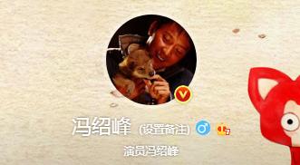 婚后太受关注!冯绍峰换头像被疑暗示赵丽颖怀孕