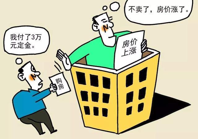 由于房价上涨,房东拒绝履行合同,怎么办?该如何维权?