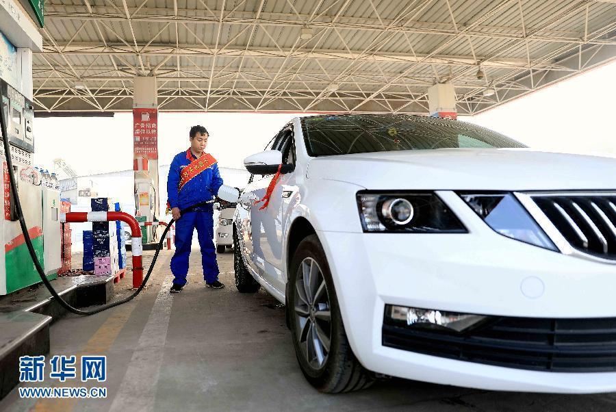 汽油、柴油价格迎大幅下调