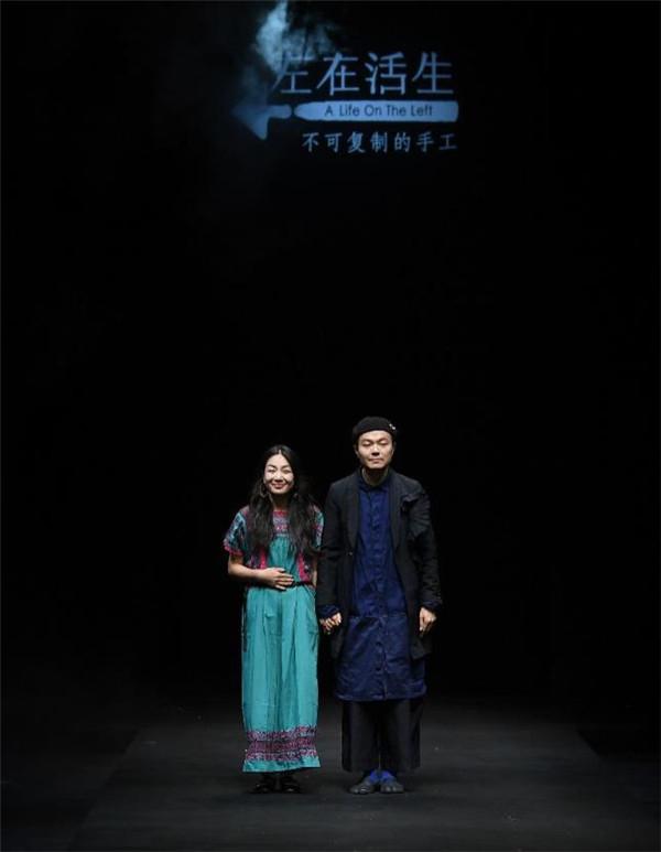 设计师林栖 生活在左2019春夏的系列中——《消失的村落》在中国国际时装周发布