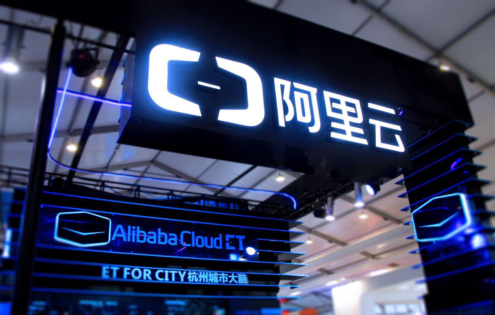 阿里云半年营收破百亿 持续扩大亚洲市场领先优势