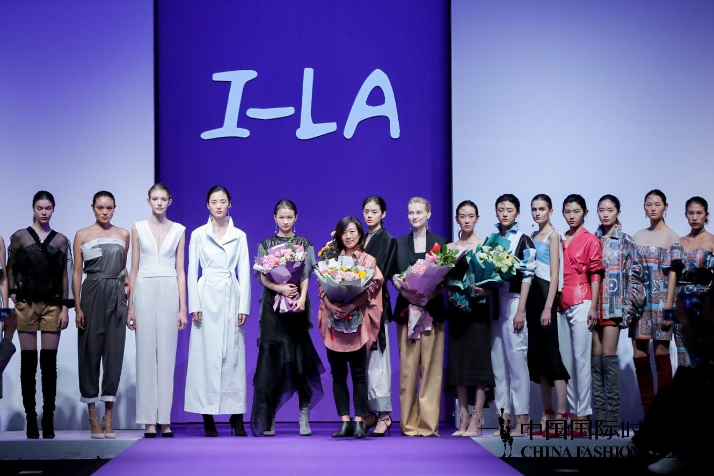 印象·日出 设计师李迎 I-LA 2019S/S亮相中国国际时装周