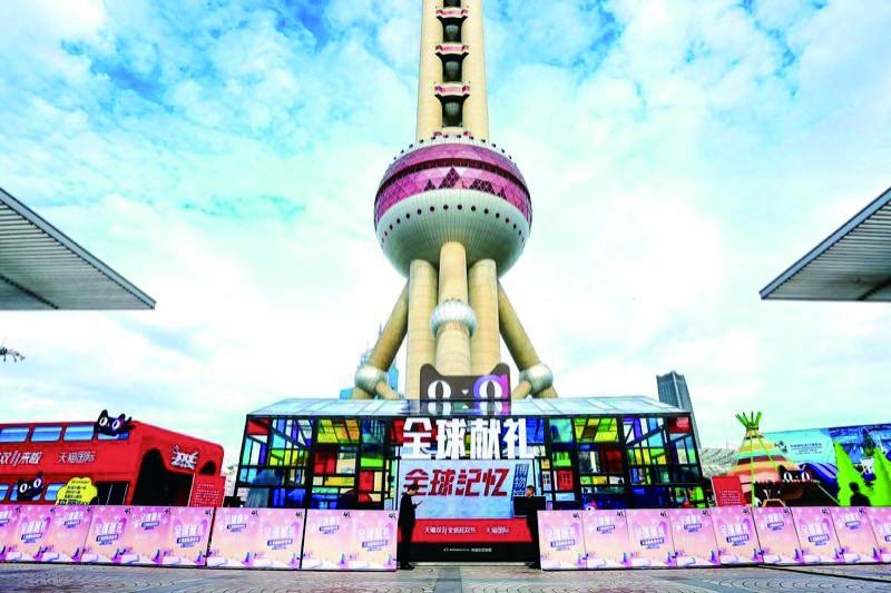 天猫双11十年,助推中国消费升级