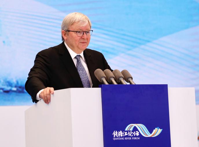 澳大利亚前总理陆克文点赞支付宝:生在杭州 惠及世界