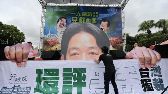 台湾反空污大游行台北登场