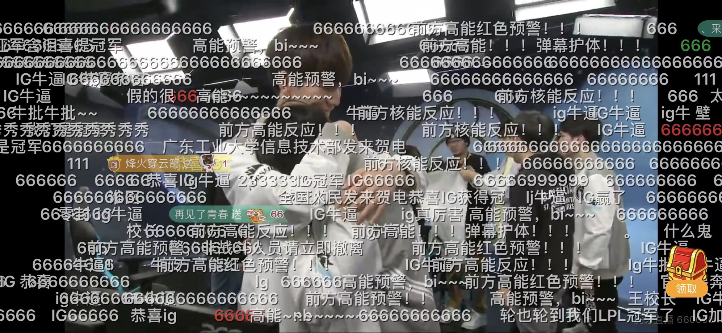 中国威武!英雄联盟S8世界总决赛,IG夺冠!