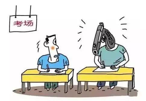 南京一企业员工为帮领导拿文凭持假证替考,三涉案人员