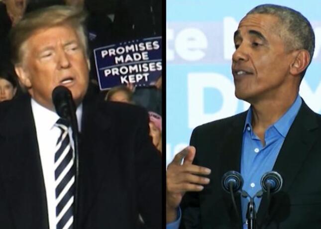 """中期选举前夕 特朗普和奥巴马互斥对方是""""骗子"""""""